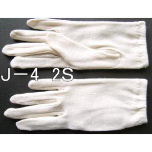 オーガニックコットン手袋10双セット J-4-S tebukuro