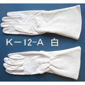 キャラクター用手袋 牛革 三角絞り 白|tebukuro