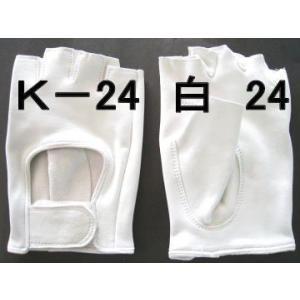 ドライブ用手袋 指切 鹿革スエード|tebukuro