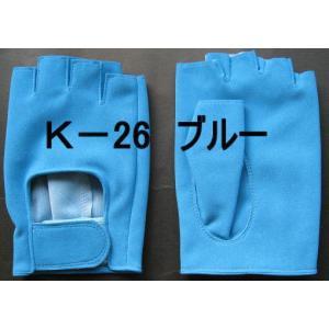 ドライブ用手袋 指切 人工皮革スエード|tebukuro