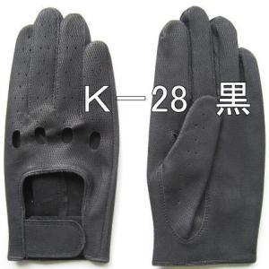 ドライブ用手袋 全指 羊革エンボス加工|tebukuro