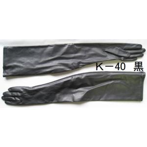 牛革サイドファスナー付き手袋(バイク用)|tebukuro