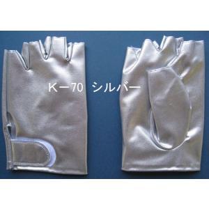 ドライブ用メンズ手袋 指切 人工皮革 シルバー|tebukuro