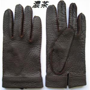 ペッカリー (水豚手縫い) 紳士手袋|tebukuro