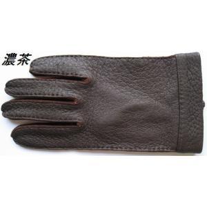 ペッカリー (水豚手縫い) 紳士手袋|tebukuro|02