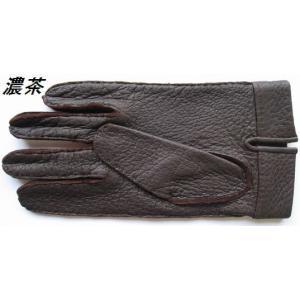 ペッカリー (水豚手縫い) 紳士手袋|tebukuro|03