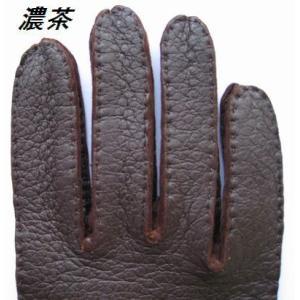 ペッカリー (水豚手縫い) 紳士手袋|tebukuro|04