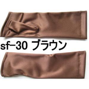 指無 サテン手袋 ミドル30cm|tebukuro