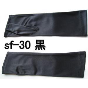指無 サテン手袋 ミドル30cm|tebukuro|02