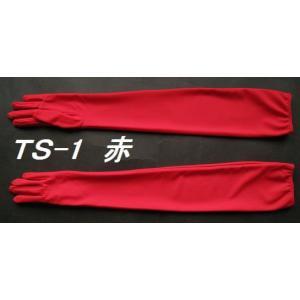 ロイカSPパーティー用手袋 ロング58cmゴム付|tebukuro