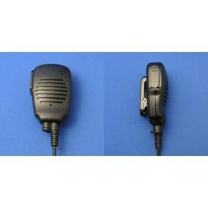 エコテクノ イヤホン・防水型スピーカーマイク EK-404W iCOM  アイコム(iCOM)対応コネクタ|tech21