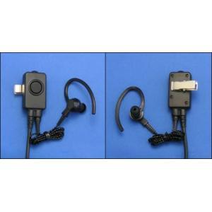 エコテクノ イヤホン・防水型タイピンマイク・2.5イヤホンジャック付 EK-505W iCOM ICOM アイコム(アイコム iCOM ICOM アイコム)対応コネクタ|tech21