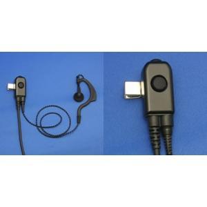 (今ならポイント15倍) エコテクノ イヤホン・小型タイピンマイク・2.5イヤホンジャック付 EK-313J ALINCO(アルインコ ALINCO alinco)対応コネクタ|tech21