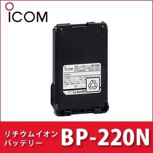 リチウムイオンバッテリーパック BP-220N iCOM ICOM アイコム tech21