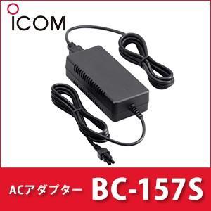 ACアダプター BC-157S iCOM アイコム|tech21