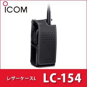(今ならポイント15倍) ハードケースL キャリングケース LC-154 iCOM ICOM アイコム|tech21