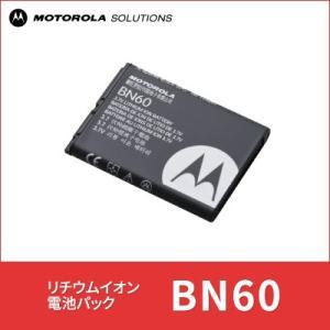 リチウムイオン電池パック BN60 モトローラ  MS50/80用|tech21