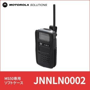 (今ならポイント15倍) MS50用キャリングケース JNNLN0002 モトローラ|tech21