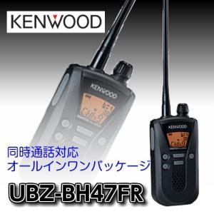 トランシーバー UBZ-BH47FR ケンウッド KENWOOD インカム 無線機 インカム 無線機 tech21