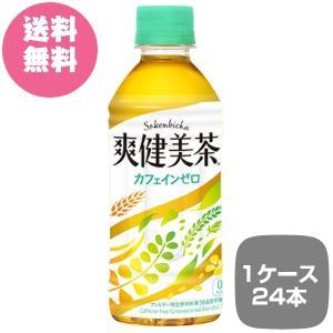 1ケース24本 爽健美茶 300mlPET 全国送料無料|tech21