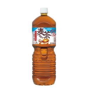 2ケースセット 茶流彩彩 麦茶 PET 2L 全国送料無料|tech21