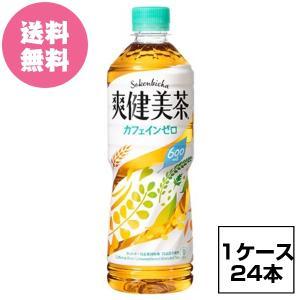 1ケース24本 爽健美茶 600mlPET 全国送料無料|tech21