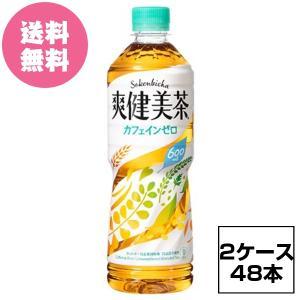 2ケース48本 爽健美茶 600mlPET 全国送料無料|tech21