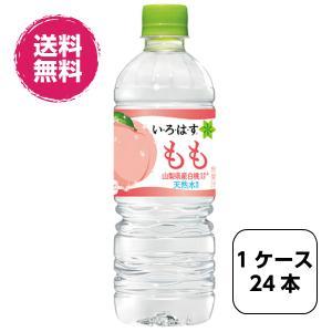 い・ろ・は・す 白桃 555mlPET 全国送料無料|tech21