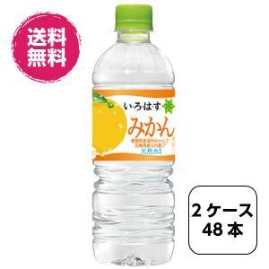 2ケースセット い・ろ・は・す みかん(日向夏&温州) PET 555ml 全国送料無料|tech21