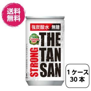 カナダドライ ザ タンサン ストロング 缶160ml 全国送料無料|tech21