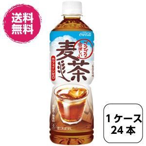 茶流彩彩 麦茶 PET 600ml 全国送料無料|tech21
