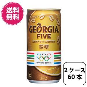 2ケースセット ジョージアファイブ 185g缶 全国送料無料|tech21