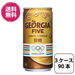 3ケースセット ジョージファイブ 185g缶 全国送料無料|tech21