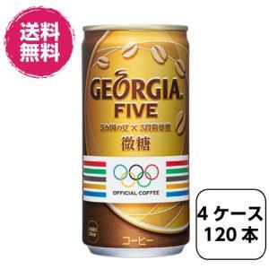 4ケースセット ジョージアファイブ 185g缶 全国送料無料|tech21