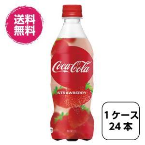 1ケース24本 コカ・コーラ ストロベリー PET 500ml 全国送料無料|tech21