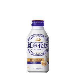 【全国送料無料】【2ケース48本】紅茶花伝ロイヤルミルクティー ボトル缶 370ml tech21