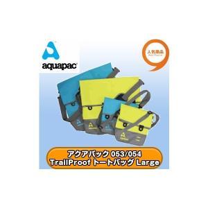 アクアパック 053/054 TrailProofトートバッグ Large 全国送料無料 aquapac|tech21