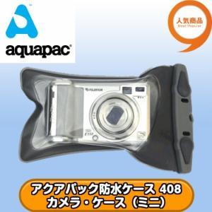 コンパクト・カメラ用のシンプルなケース。ビーチやプールサイド、ヨットやカヌー、釣りなどのマリン・レジ...