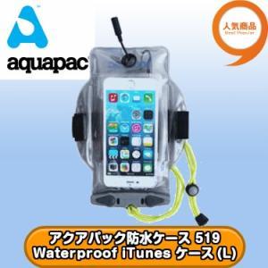 アクアパック 519 防水ケース Waterproof iTunes ケース(L)全国送料無料 aquapac|tech21