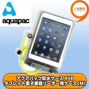 アクアパック 658 防水ケース タブレット/電子書籍リーダー用ケース(M)全国送料無料 aquapac|tech21
