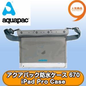 アクアパック 670 防水ケース iPad Pro Case 全国送料無料 aquapac|tech21