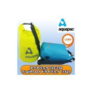 アクアパック 733/734 TrailProof ショルダーストラップ付ドライバッグ(15L) 全国送料無料 aquapac|tech21