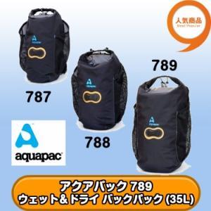 アクアパック 789 ウェット&ドライ バックパック(35L) 全国送料無料 aquapac|tech21