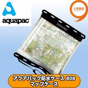 アクアパック 808 防水ケース マップケース 全国送料無料 aquapac|tech21