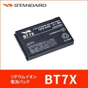 VXD1用リチウムイオン電池パック BT7X スタンダード tech21