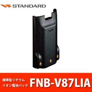 標準型リチウムイオン電池パック簡易無線用 FNB-V87LIA スタンダード|tech21