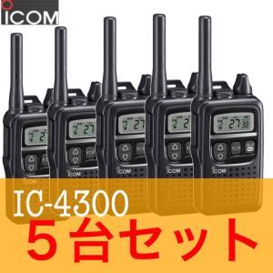 トランシーバー 5台セット IC-4300 ブラック 黒 特定小電力 アイコム iCOM  5台セット インカム 無線機|tech21