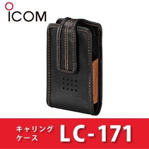 (今ならポイント15倍) キャリングケース LC-171 iCOM ICOM アイコム|tech21