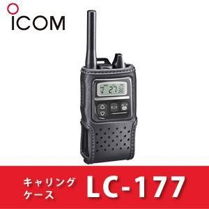 (今ならポイント15倍) キャリングケース LC-177 iCOM ICOM アイコム|tech21