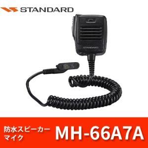 防水スピーカーマイク MH-66A7A スタンダード 簡易無線用|tech21